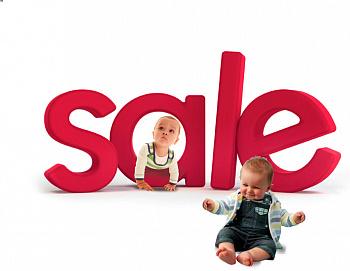 Интернет магазин детской одежды распродажа